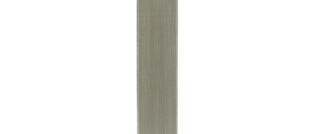 Aluminum ALUCO