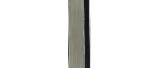 Aluminum 2 tones ALU2