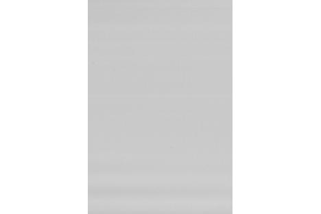 Couleurs et finition cuisines laurier for Couleur gris pale